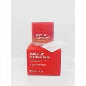 Farm Stay Daily lip sleeping mask red propolis Ночная маска для губ с прополисом, 20 гр