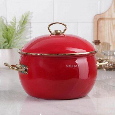 Посуда для дома на любой вкус — Кастрюли от 4,3 до 9 л Эмаль — Кастрюли