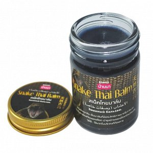 Банна. Тайский чёрный змеиный бальзам 50 гр.