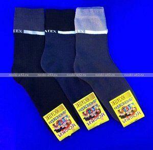 Юста носки подростковые 3с15 внутри махра на мальчиков серые