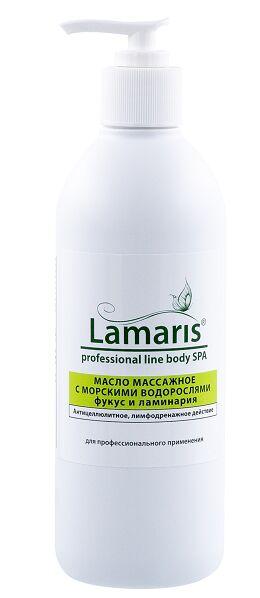 Массажное масло с морскими водорослями фукус Lamaris 500 мл