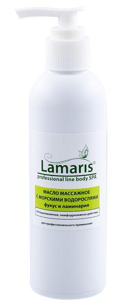 Массажное масло с морскими водорослями фукус Lamaris 200 мл