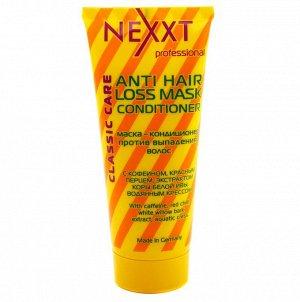 Маска-кондиционер против выпадения волос NEXXT 200 мл