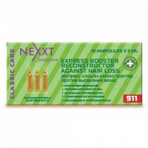 Экспресс лосьон-конструктор против выпадения волос в ампулах NEXXT