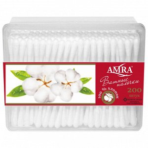 Ватные палочки из 100% хлопка AMRA 200 шт/уп