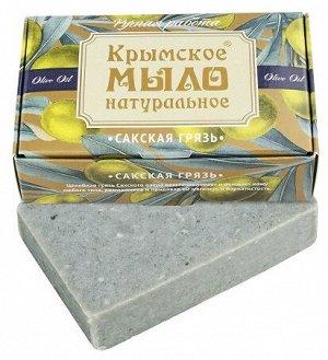Натуральное мыло на оливковом масле «Сакская грязь» Дом Природы 100 г