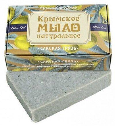 I`LORAI! Салон красоты дома! Огромный выбор! — Косметика для тела. Крымская косметика — Красота и здоровье