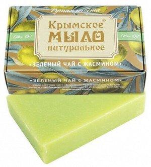 Натуральное мыло на оливковом масле «Зелёный чай с жасмином» Дом Природы 100 г