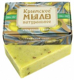 Натуральное мыло на оливковом масле «Травяной сбор» Дом Природы 100 г