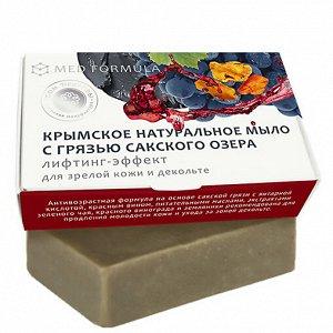 Натуральное мыло «Лифтинг-эффект» на основе грязи Сакского озера MED-formula Дом Природы 100 г