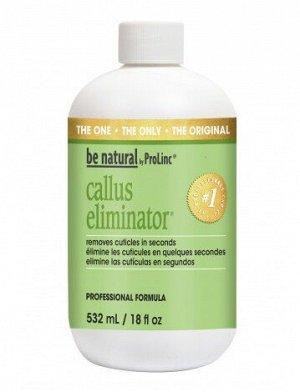 Средство для удаления натоптышей «callus eliminator» Be Natural  532 мл