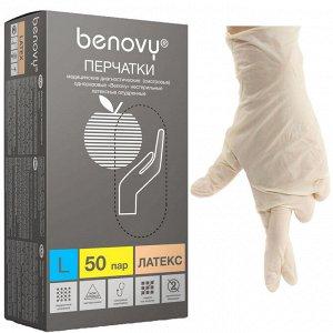 Перчатки латексные опудренные Benovy 50 пар/уп (L)