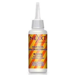 Флюид для удаления краски с кожи NEXXT 125 мл