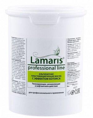 Альгинатная пластифицирующая маска с эффектом ботокса Lamaris 400г