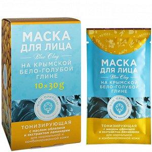 Маска на основе крымской бело-голубой глины «Тонизирующая» Дом Природы 30 г