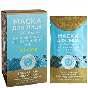 Маска на основе крымской бело-голубой глины «Восстанавливающая» Дом Природы 30 г