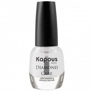 Укрепляющее покрытие 3 в 1 «Diamond Care» Kapous 15 мл