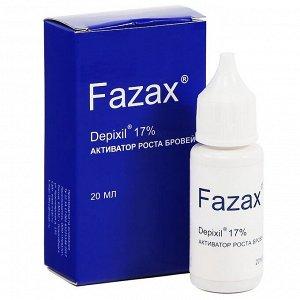 Средство для роста бровей FAZAX 20 мл  Depixil 17%