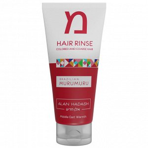 Кондиционер для волос «Brazilian Murumuru» Alan Hadash 200 мл