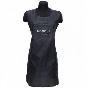 Фартук для мастера с открытой спиной Kapous Professional