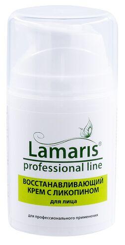 Восстанавливающий крем для лица с ликопином Lamaris 50 мл