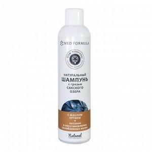 Натуральный шампунь для ослабленных волос «С маслом арганы» Дом Природы