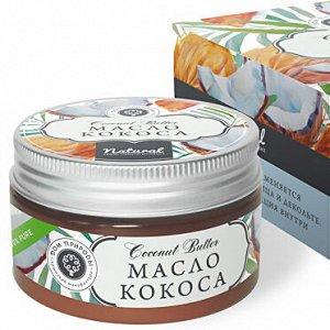 Натуральное масло кокоса Дом Природы