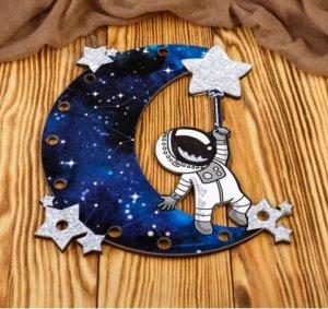 Заготовка для вязания Космос
