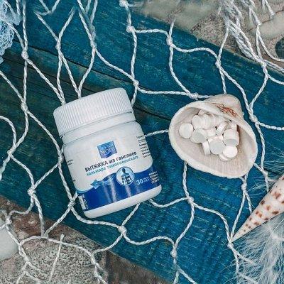 Сила Океана!🦀Для здоровья и красоты из Приморья!  — Ганглии кальмара, морской Иммуномодулятор. — БАД