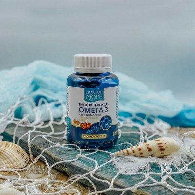Сила Океана!🦀Для здоровья и красоты из Приморья!  — Омега-3 + АГЭ комплекс. — БАД