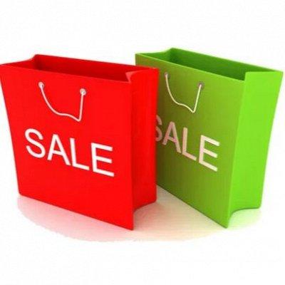✅Пристрой - Одежда / Товары для дома / Косметика — Распродажа — Женщинам