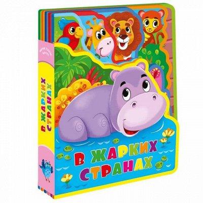 Мир развивающих игрушек Wood Toys™ — Мягкие книжки