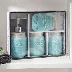 Набор аксессуаров для ванной комнаты «Рони», 4 предмета (мыльница, дозатор для мыла 380 мл, 2 стакана), цвет голубой