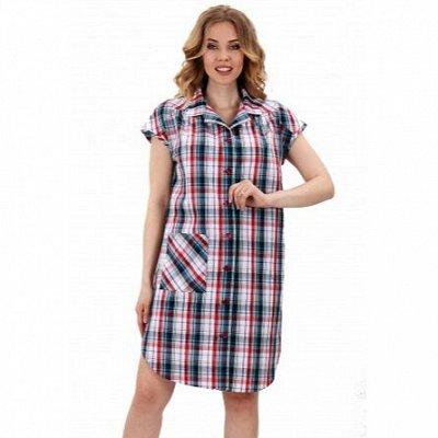 Яркая домашняя одежда от Синель 17 (до 68 размера) — Халаты-рубашки — Одежда для дома
