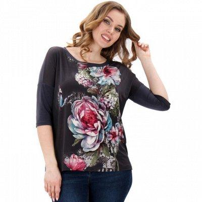 Яркая домашняя одежда от Синель 17 (до 68 размера) — Блузы  — Рубашки и блузы