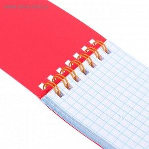 Блокнот А7, 60 листов на гребне «Красный», пластиковая обложка