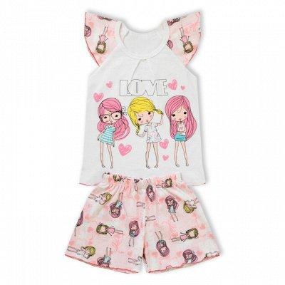Детская одежда*Лето-время горячих скидок! Скидки до 60%%% — Нижнее белье, пижамы