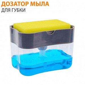 Дозатор жидкого мыла для губки