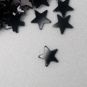 """Набор пайеток """"Звёздочки"""" №008, 4 мм, чёрный"""