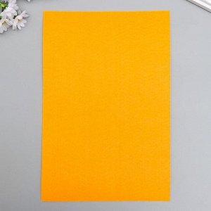 """Фетр жесткий 2 мм """"Палитра жёлтого и оранжевого"""" набор 8 листов формат А4"""