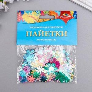 "Набор декоративных пайеток ""Василек"" 20 гр"
