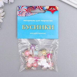 """Бусины декоративные """"Конфетки"""" Отверстие-2мм (набор 12 шт)"""