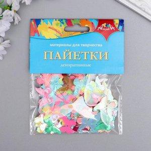 """Набор декоративных пайеток """"Бабочки"""" 20 гр"""