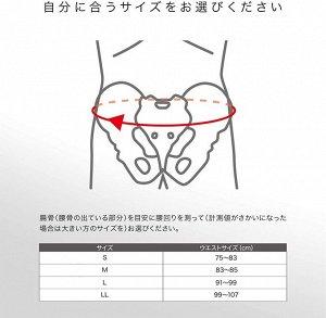 ZAMST - пояс для стабилизации таза