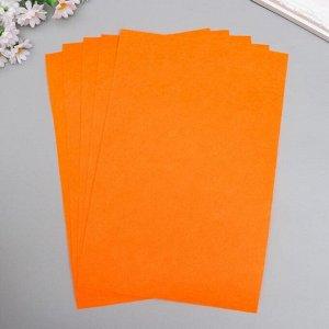 """Фетр жесткий 1 мм """"Морковно-оранжевый"""" набор 10 листов формат А4"""
