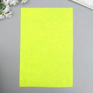 """Фетр жесткий 1 мм """"Лимонный"""" набор 10 листов формат А4"""