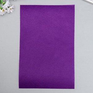 """Фетр жесткий 1 мм """"Тёмный фиолет"""" набор 10 листов формат А4"""