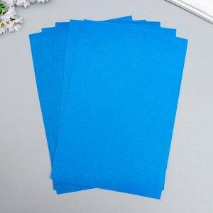 """Фетр жесткий 1 мм """"Синяя пыль"""" набор 10 листов формат А4"""