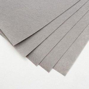 "Фетр жесткий 1 мм ""Серый базальт"" набор 10 листов формат А4"