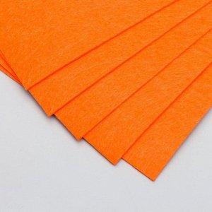 "Фетр жесткий 2 мм ""Жжёный апельсин"" набор 5 листов формат А4"